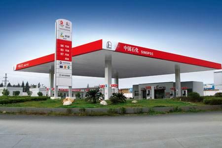 中国石化惠州公司招聘加油员
