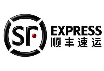 顺丰速运惠州公司招聘仓管、客服代表