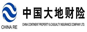 大地保险广东分公司