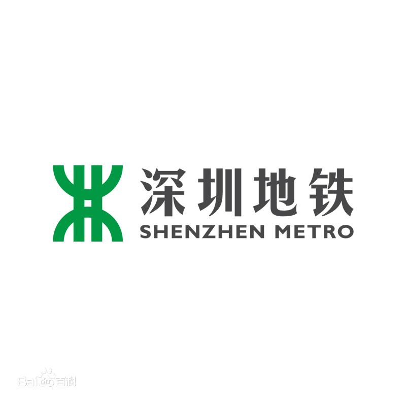 三人行人力资源成为深圳地铁集团项目外包服务商