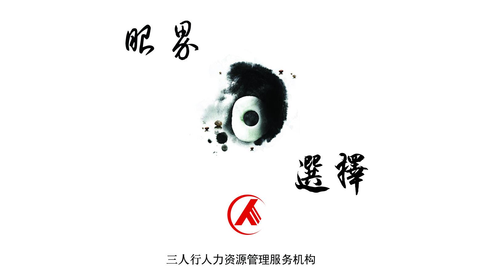 三人行宣传页.jpg