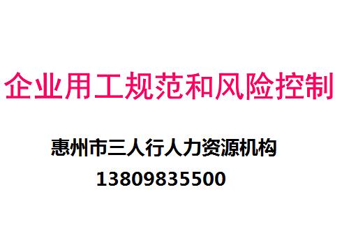 146691445.jpg